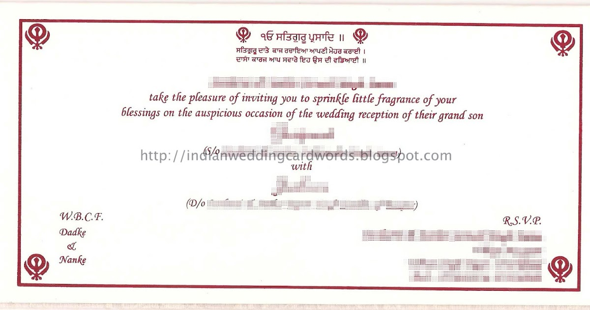 Indian Wedding Card Wordings In Text Format Grandparents Invite To