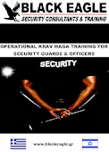 BASIC COUSRE PROTECTION FOR SECURITY GUARDS & SECURITY OFFICERS