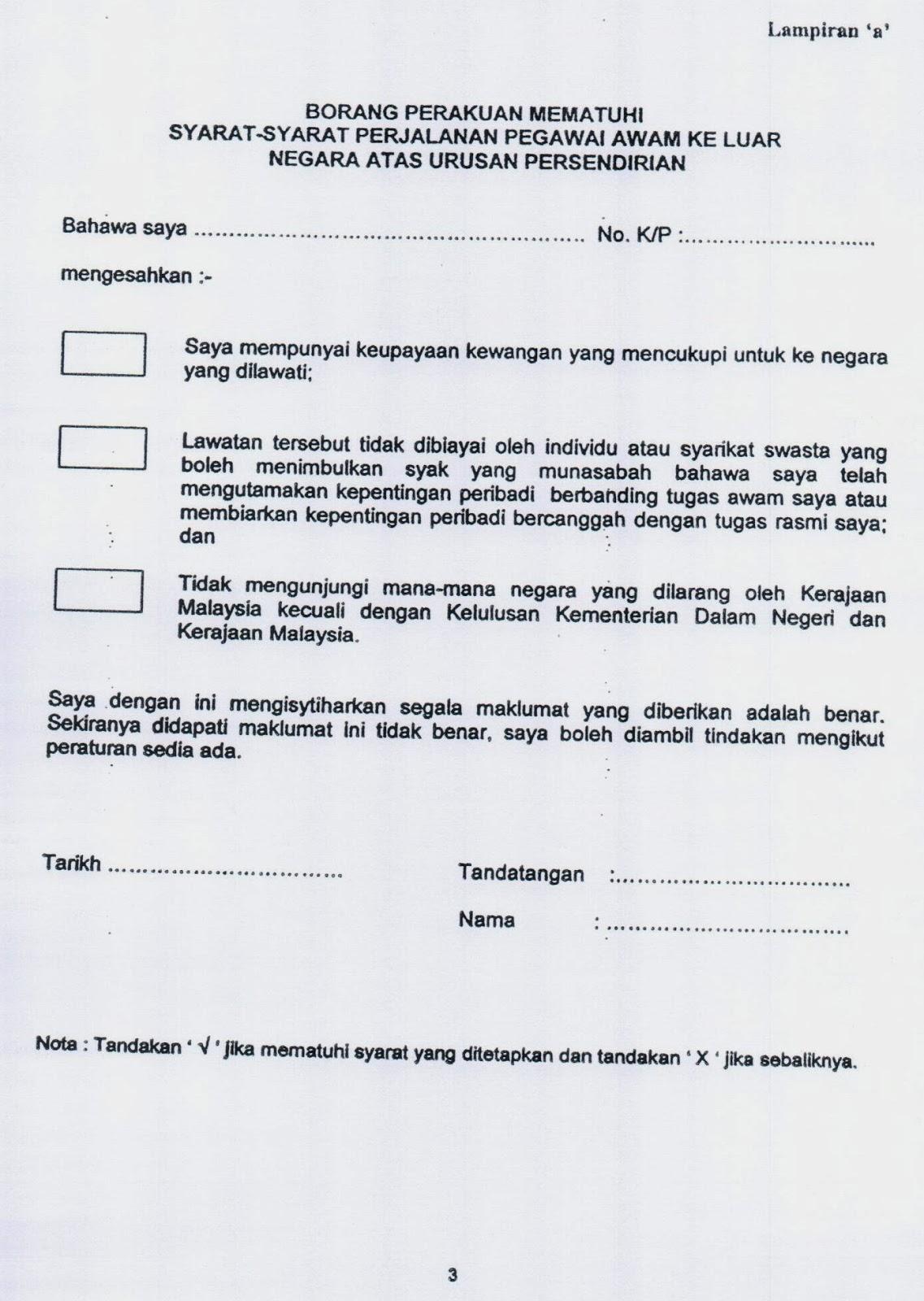 Surat Permohonan Cuti Rehat C Liga Mx