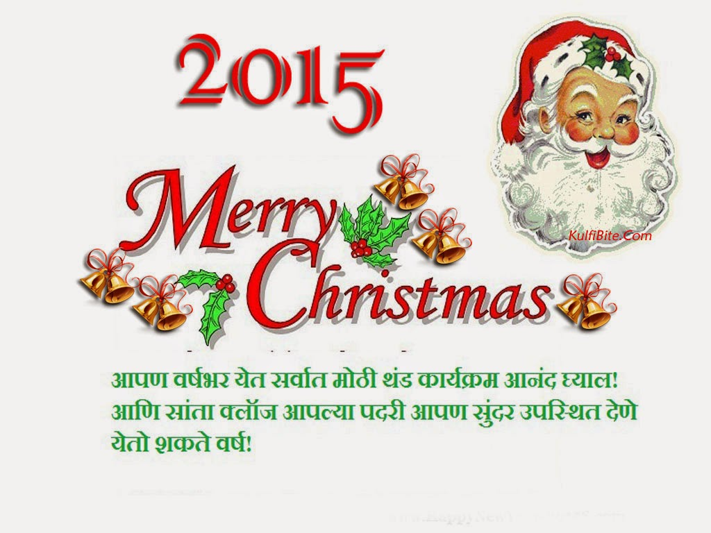 christmas in marathi Essay on my favourite festival christmas in marathi  click here to continue essay hib 5 paragraph essay outline apa format as soon as a writer keeps these 5 paragraph essay outline pointers in five paragraph essays outline 70 2 math.