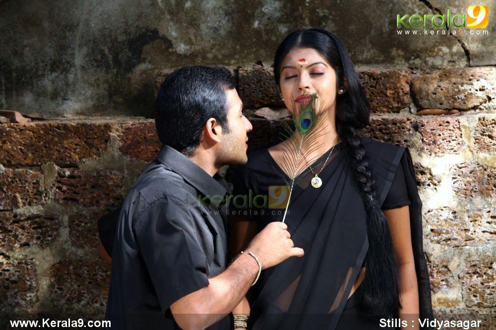 Malayalam Hot Movies