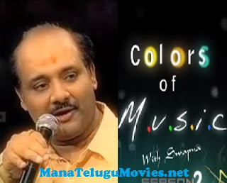 Ramajogayya Sastry – Colors of Music