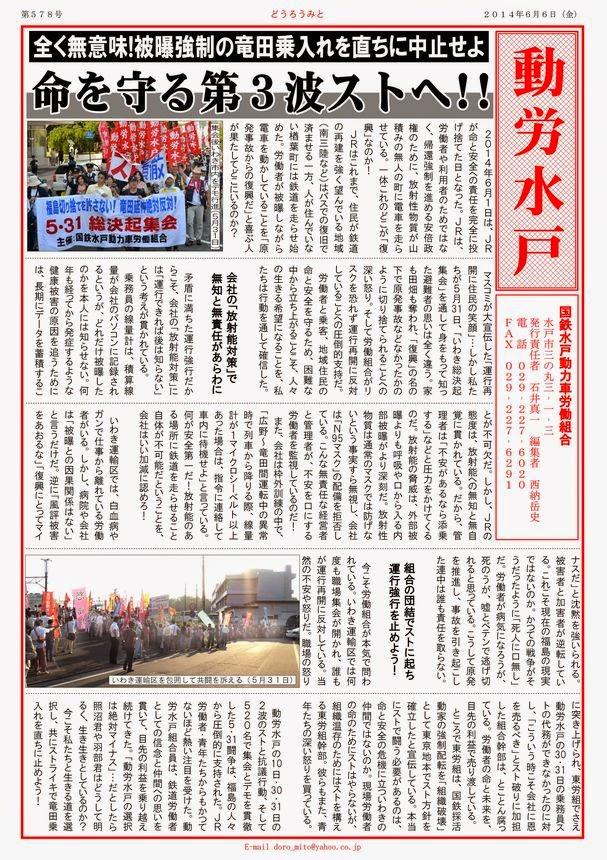 http://file.doromito.blog.shinobi.jp/dbaee357.pdf