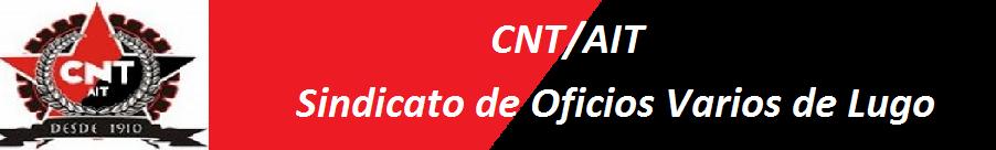 Sección de Ensino do SOV Lugo CNT