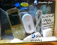 http://4.bp.blogspot.com/-DaO0dh6a-Lk/UIrQ0TFZsoI/AAAAAAAAAkM/aWsbp2_bzLM/s1600/Photo-0184.jpg