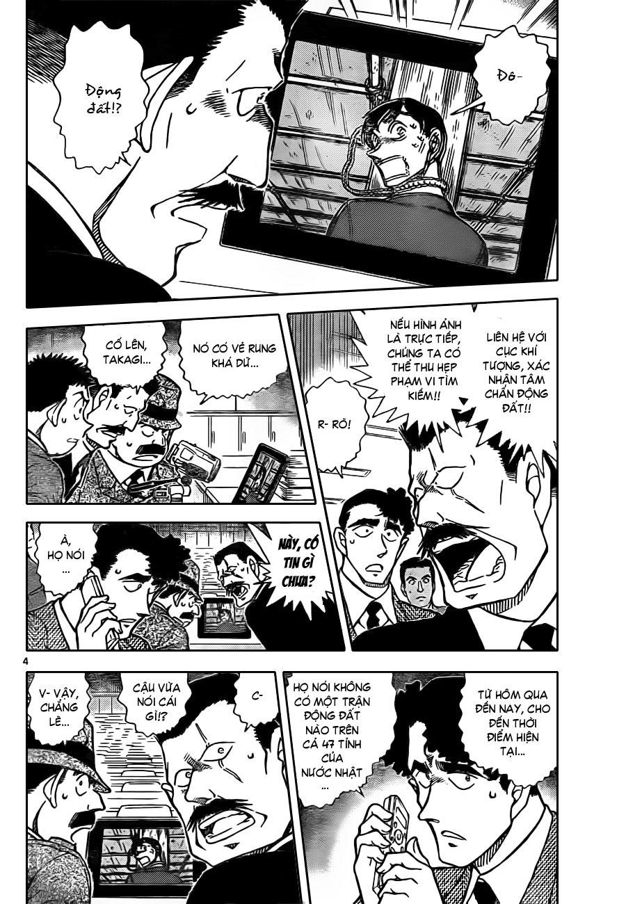 Thám Tử Lừng Danh Conan - Chapter 806 - Pic 5