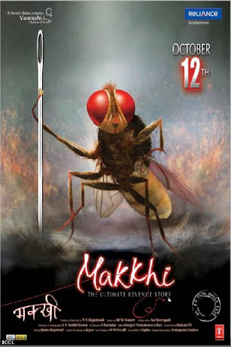 Makkhi 2012 Bollywood Hindi Movie