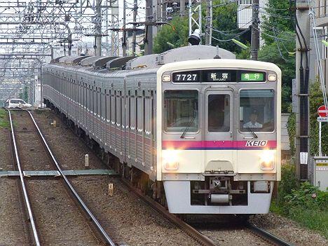 京王電鉄 急行 新宿行き9 7000系幕車