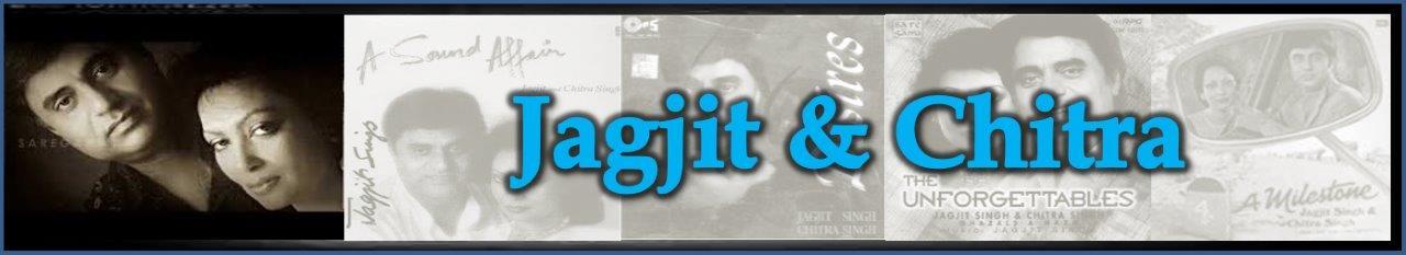 जगजीत - चित्रा Jagjit - Chitra