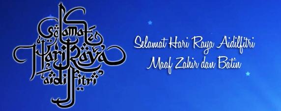 Selamat Menyambut Ramadhan dari USR,JPNT