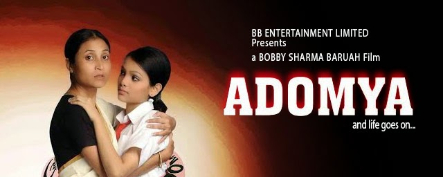 Adomya 2014 (Assamese) Movie Mp4 & 3gp Free Download