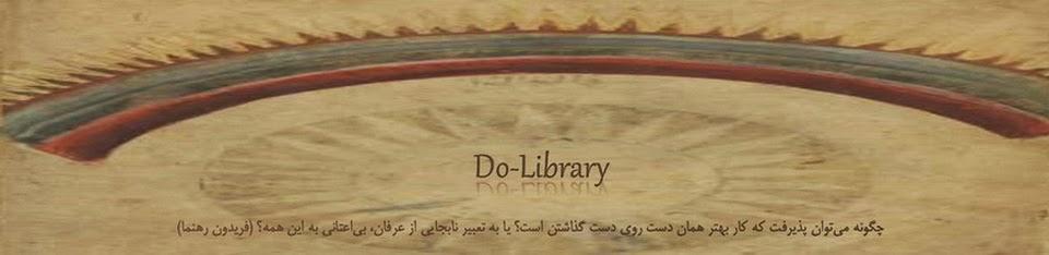 Do-Library