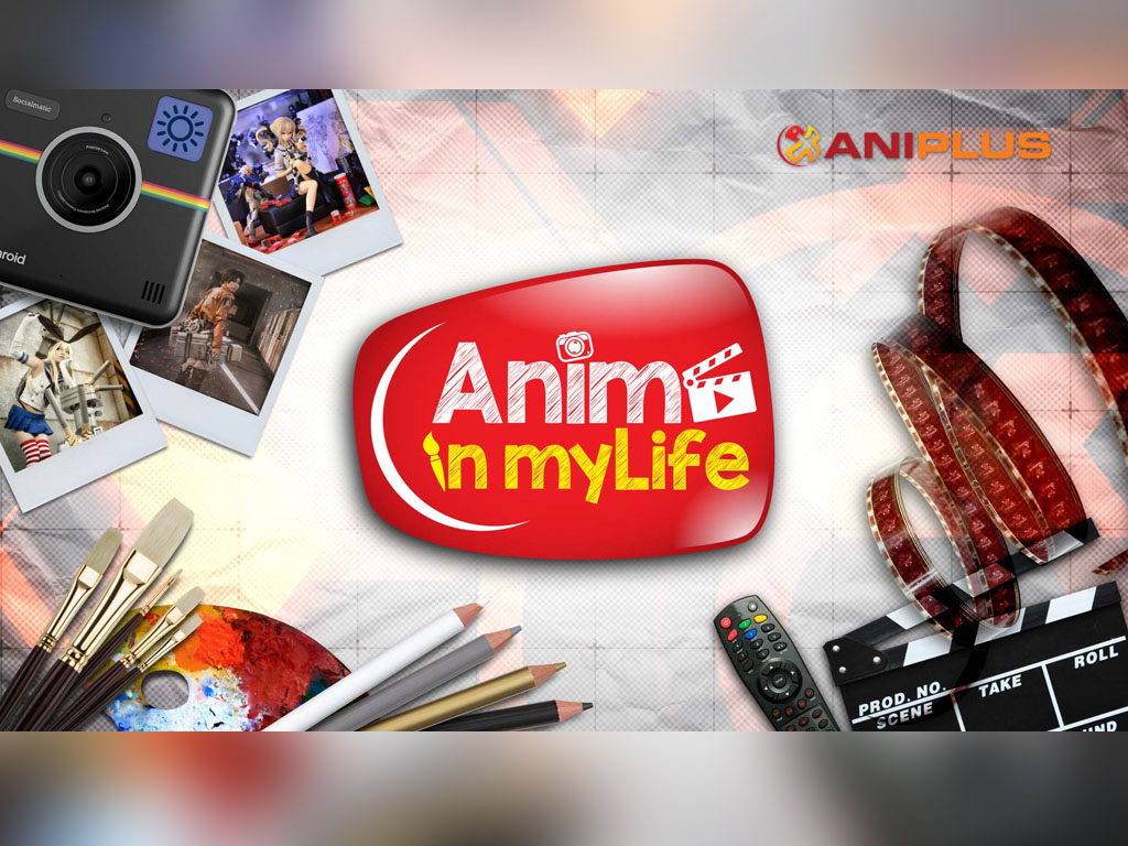 Anime in myLife is Back!