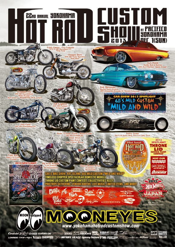 22nd annual HOT ROD CUSTOM SHOW