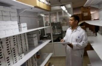Depkes Palestina: Krisis obat-obatan dan peralatan medis di Jalur Gaza memburuk