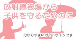 ダウンロード資料1(PDF)