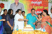 Rebel Star Krishnam Raju Birthday Celebrations-thumbnail-18