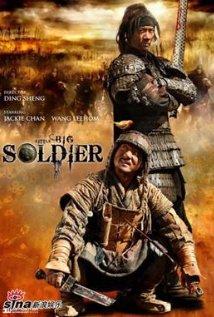 Little Big Soldier \ Da bing xiao jiang