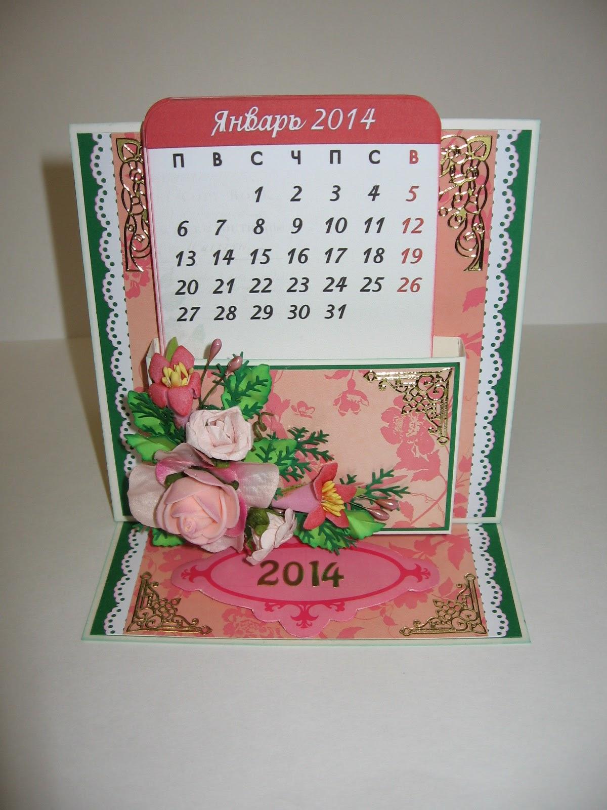 Перекидной настольный календарь своими руками