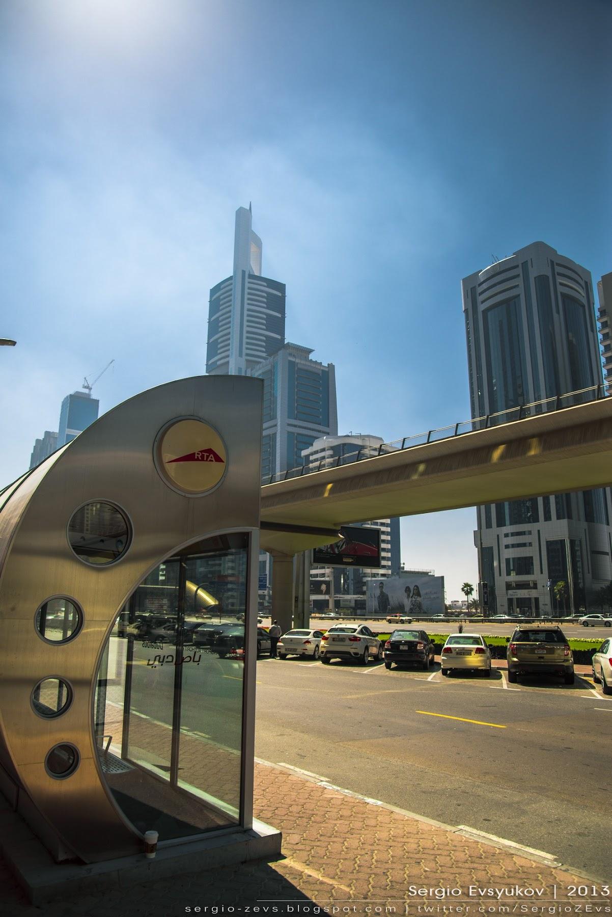 Air-conditioned bus stop in Dubai