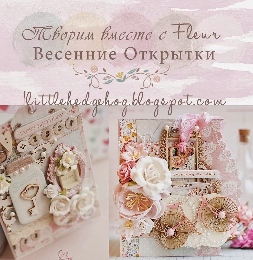 http://1littlehedgehog.blogspot.com/2014/03/3.html