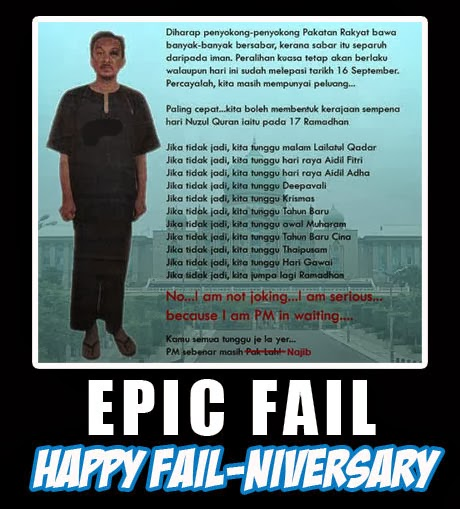 FAIL   HAPPY FIFTH FAILNIVERSARY DATO SERI ANWAR IBARHIM