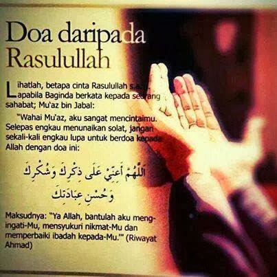 Pray the Dua'a