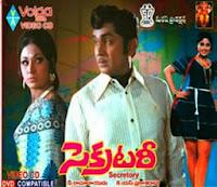 Secretary Old Telugu Mp3 Songs