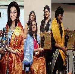 Aamma Young India Awards Presentation Photos