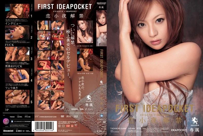 http://4.bp.blogspot.com/-DcJYDlIEPqo/U4Gp_IgpJ5I/AAAAAAABaoI/I1UF26T-SLI/s1600/iptd300pl.jpg