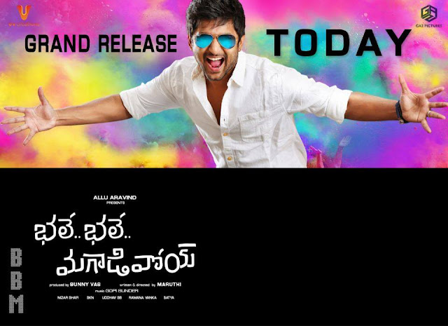 'Bhale Bhale Magadivoi' Review,Bhale Bhale Magadivoy Movie Review,Bhale Bhale Magadivoy Movie Ratings,Bhale Bhale Magadivoy Movie news,Bhale Bhale Magadivoy Movie Review .Telugucinemas.in Bhale Bhale Magadivoy Movie Review .,Bhale Bhale Magadivoy Update,Bhale Bhale Magadivoy super hit ,Bhale Bhale Magadivoy ratings,Bhale Bhale Magadivoy film newsBhale Bhale Magadivoy  Telugucinemas.in,