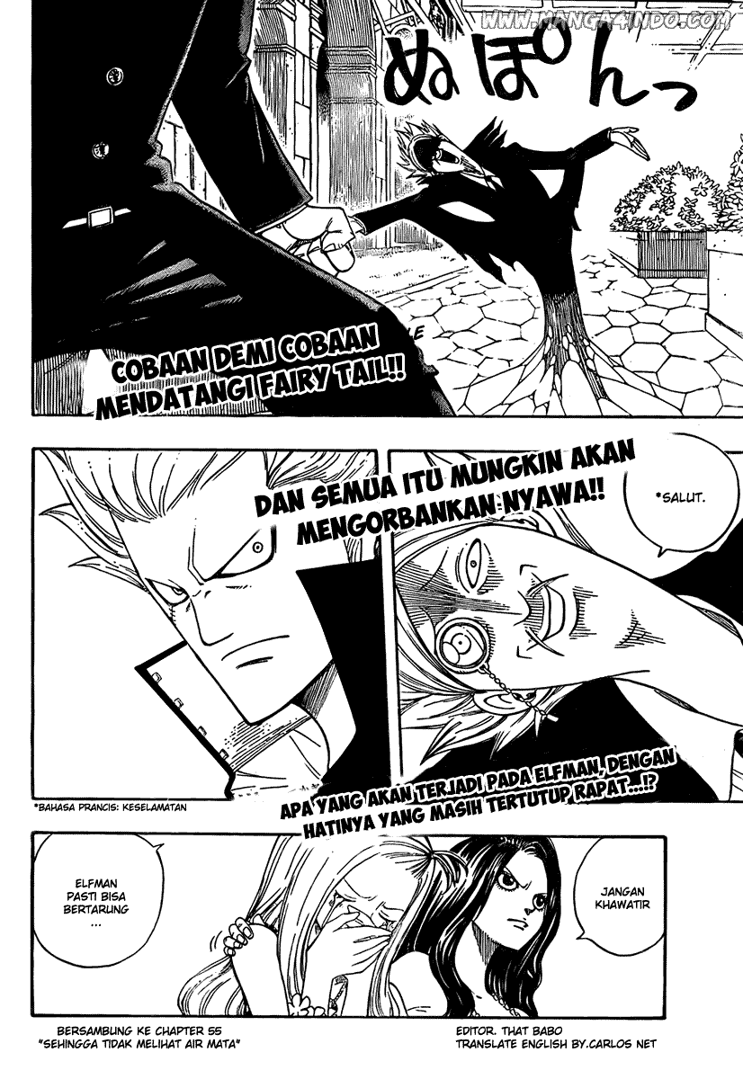 Fairy Tail 54 : Phantom Mk 2