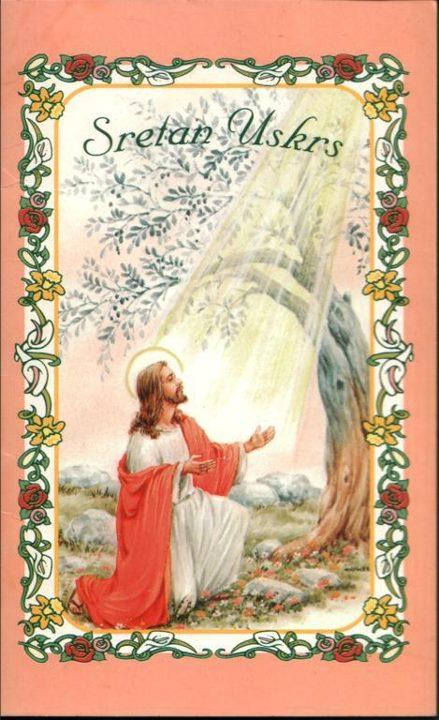 Isus Krist je Uskrsnuo - Uskrsna čestitka slike