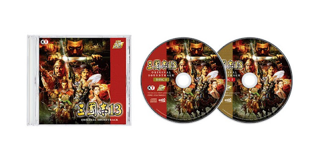 แผ่นซีดีเพลง Soundtrack  , เกมสามก๊ก13