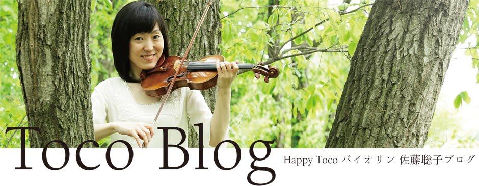 toco blog