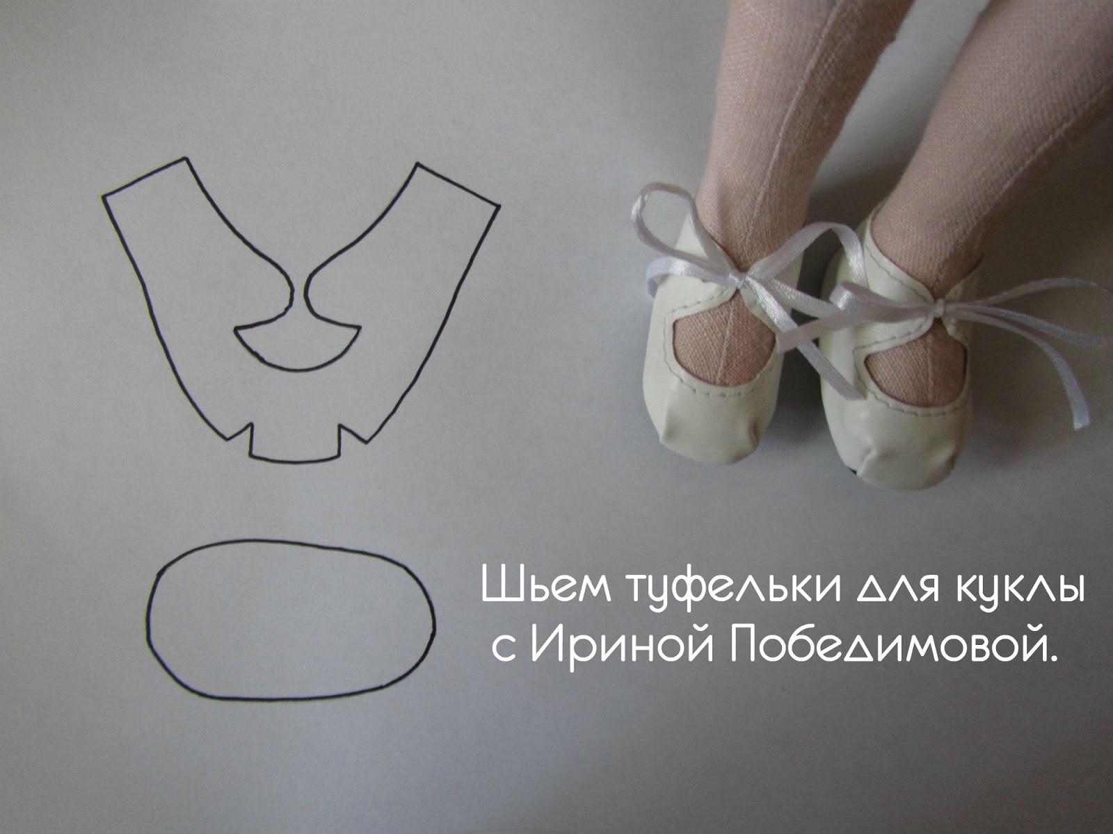 Как сделать простую куклу своими руками