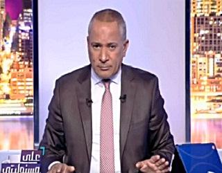 برنامج على مسئوليتي حلقة الأربعاء 16-8-2017 مع أحمد موسى و أسرار تسليم الإرهابيين لمصر