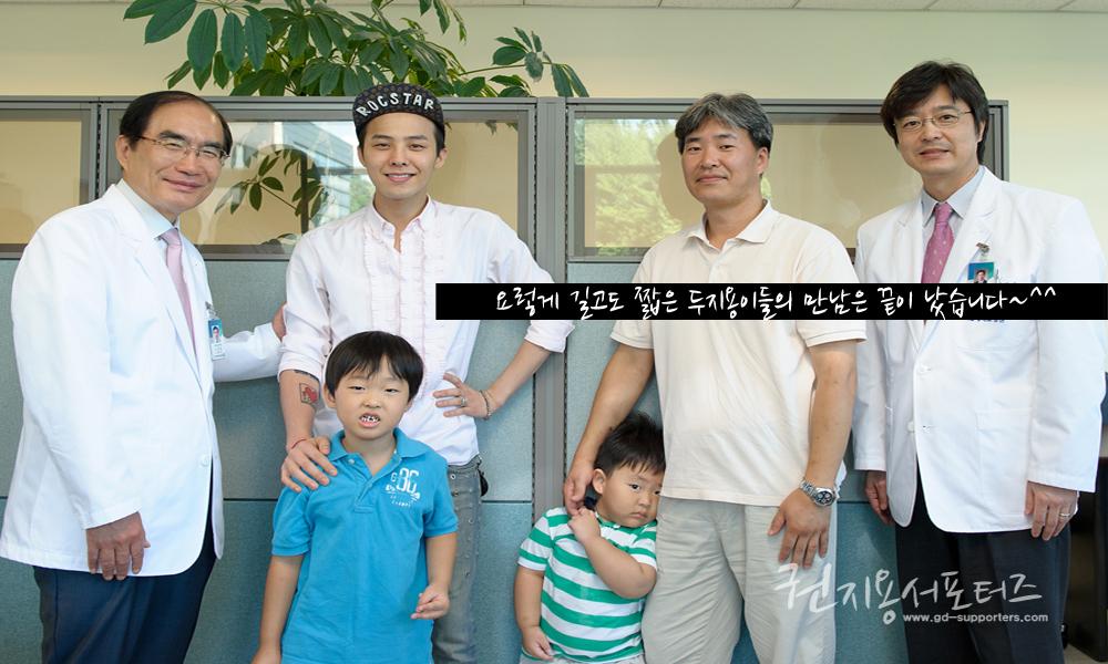 G-Dragon  News - Page 2 Gdragon-boy_006