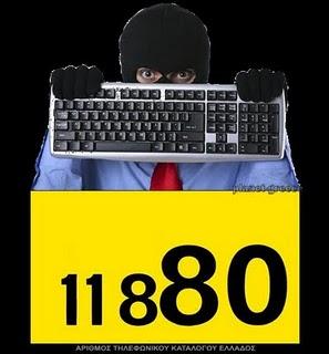 10% of 11880