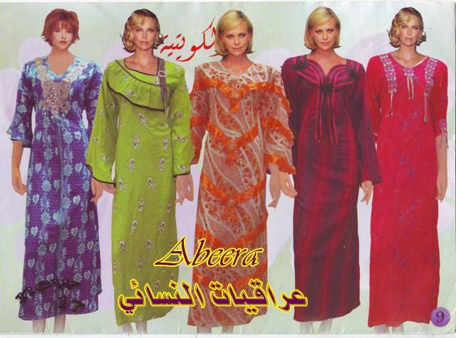 تصاميم جديدة للدشاديش العراقية