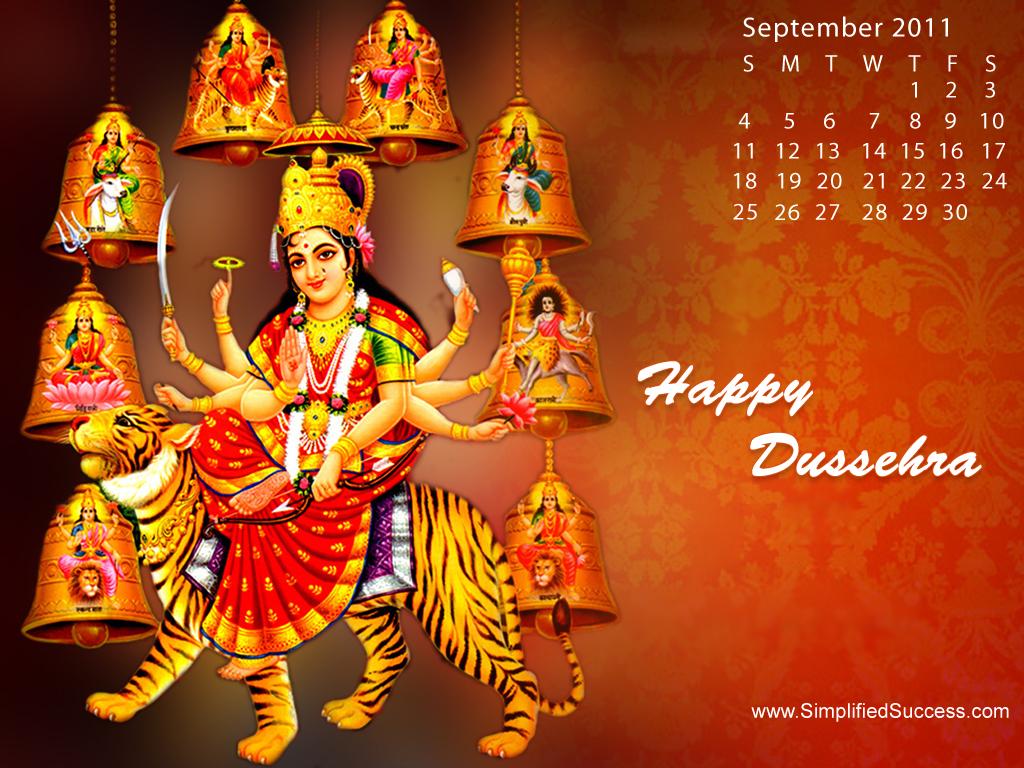 Hindi Durga Puja 2011 Sms