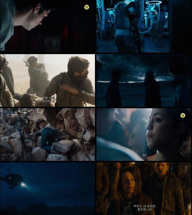 Maze Runner The Scorch Trials 2015 Hindi HDRip 720p