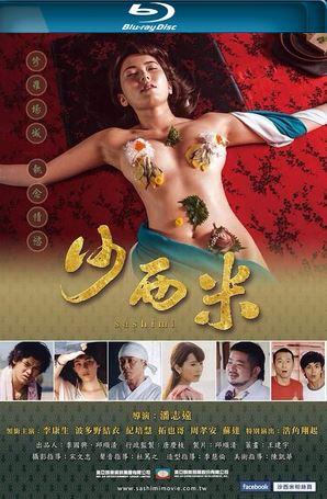 Film Semi Full Movie Download