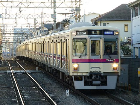 京王電鉄 通勤快速 橋本行き10 7000系幕車(2013.2限定)