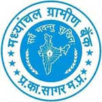 Madhyanchal Gramin Bank Recruitment