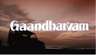 Gandharvam Telugu Mp3 Songs Free  Download 1993