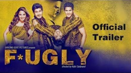 Yeh Fugly Fugly Kya Hai Lyrics - Honey Singh