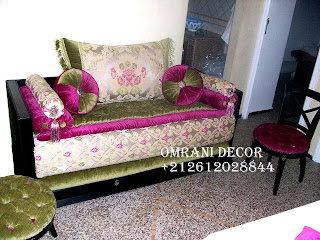 salon marocain 2015 omrani decor. Black Bedroom Furniture Sets. Home Design Ideas