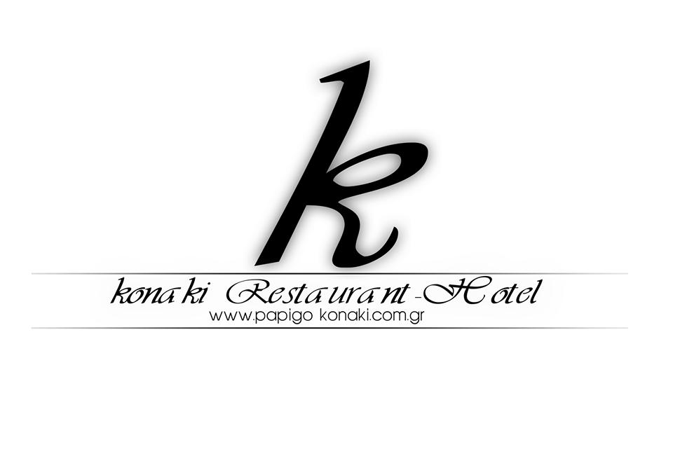 Konaki Restaurant - Hotel