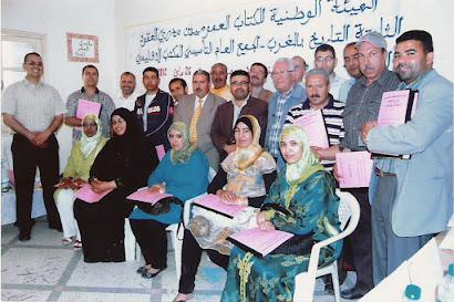 صورة تدكارية للمشاركين في الجمع العام التأسيسي للفرع الإقليمي بجرسيف
